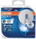 Osram Cool Blue Boost H1 P14,5s 12V 80W