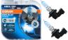 Osram Cool Blue Intense HB3 P20d 12V 60W