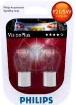 Philips VisionPlus 12499VPB2 P21/5W BAY15d 12V 21/5W