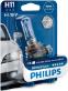 Philips WhiteVision 12362WHVB1 H11 PGJ19-2 12V 55W